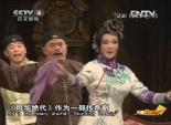 刘晓庆专访 台湾演绎《风华绝代》2
