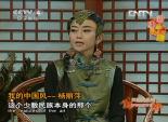 我的中国风‐‐杨丽萍 2