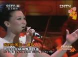 我的中国风--谭晶 2