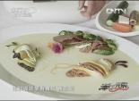 八大名厨贺新春 浙菜名厨 徐步荣 3