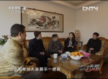 八大名厨贺新春 浙菜名厨 徐步荣 8