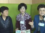 中美绿色消费论坛在世界银行举行 7