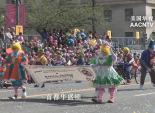 国家樱花节游行在首都华盛顿举行 #5