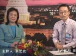 他们在美国 - 谈中国医生和美国医生的区别
