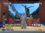 功夫中国——少林功夫 4