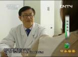 国医奇术 7