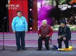 功夫中国:太极拳 3