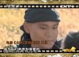 功夫中国:太极拳 8