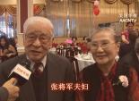 华府地区台湾同乡联谊会举办母亲节晚宴