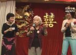 华府地区台湾同乡联谊会举办母亲节晚宴 #2