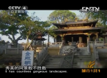 锦绣双城 中国·昆明 - 瑞士·苏黎世 5