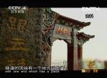 锦绣双城 中国·昆明 - 瑞士·苏黎世 6