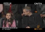 锦绣双城 中国·昆明 - 瑞士·苏黎世 7