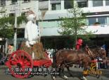锦绣双城 中国·昆明 - 瑞士·苏黎世 9