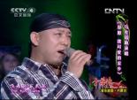 草原情歌对唱会(上)5