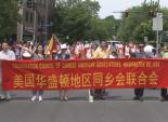 同乡会联合会再次应邀参加洛城国殇日大游行