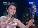 草原情歌对唱会(下)2