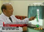 国医奇术 - 治疗关节骨损伤 4