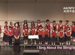榮星兒童合唱團