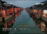 梦里水乡江南镇 - 中国周庄镇 13