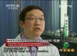 国医奇术 - 治疗眼劳干眼症 2