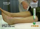 国医奇术 - 治疗眼劳干眼症 3