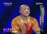四川汉洲风情(上)3