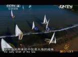 滨海漫游 中国青岛 巴西里约热内卢