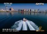 滨海漫游 中国青岛 巴西里约热内卢 4