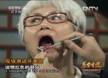 如何保护牙齿健康, 预防掉牙 3