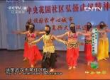 武汉市妈妈舞蹈队健康故事
