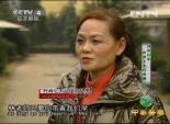 武汉市妈妈舞蹈队健康故事 3