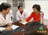 中医安神术治疗多梦 3