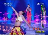 山西民歌舞蹈晚会(上)