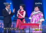 山西民歌舞蹈晚会(上)3
