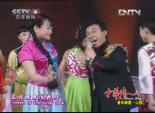 山西民歌舞蹈晚会(上)5