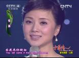山西民歌舞蹈晚会(上)6