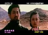 中国西部现代民歌之父-王洛宾(上)2