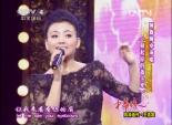 中国西部现代民歌之父-王洛宾(上)5