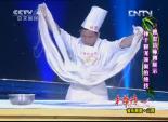 山西民歌舞蹈晚会(下)