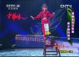 山西民歌舞蹈晚会(下)4