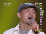 山西民歌舞蹈晚会(下)5
