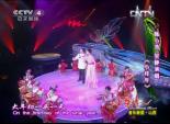 山西民歌舞蹈晚会(下)6