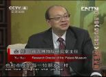 解密中国十大名画之《清明上河图》