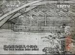 解密中国十大名画之《清明上河图》3