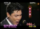 中国西部现代民歌之父-王洛宾(下)3