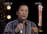 中国西部现代民歌之父-王洛宾(下)5