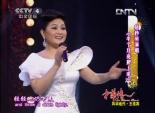 中国西部现代民歌之父-王洛宾(下)6