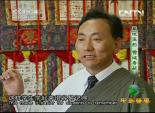 千年雪域奇葩-藏医药奇效