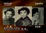 香港长城三公主, 夏梦, 石慧, 陈思思